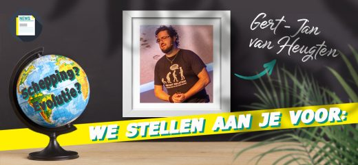 Even voorstellen: Gert-Jan van Heugten!