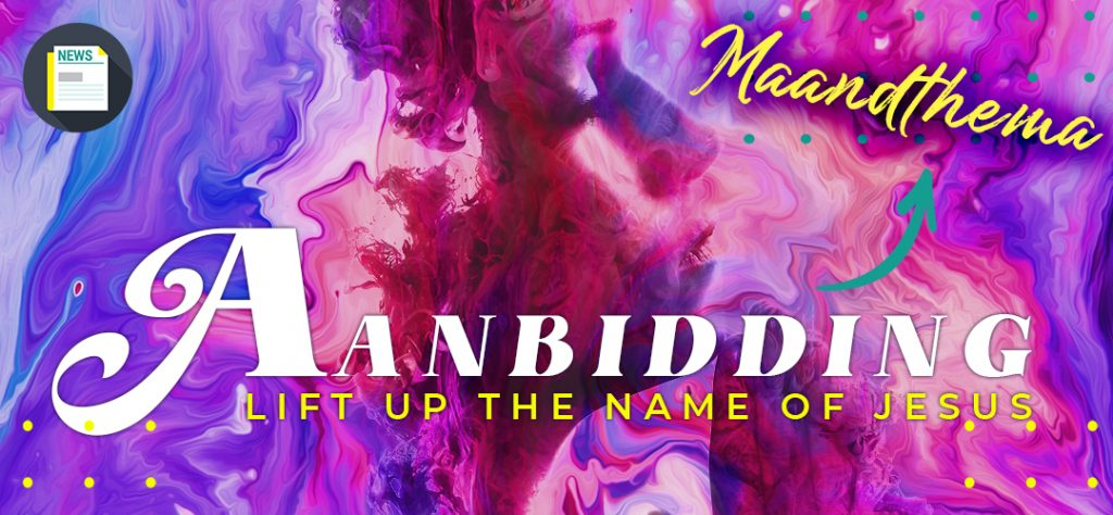 Aanbidding - lift up the name of Jesus