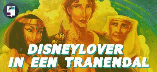 Eerlijk is eerlijk; ons leven is geen Disneyfilm met mooie filmmuziek en een script…
